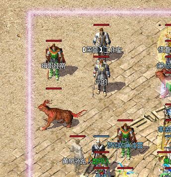 团队击杀boss道士绝对不可或缺.jpg